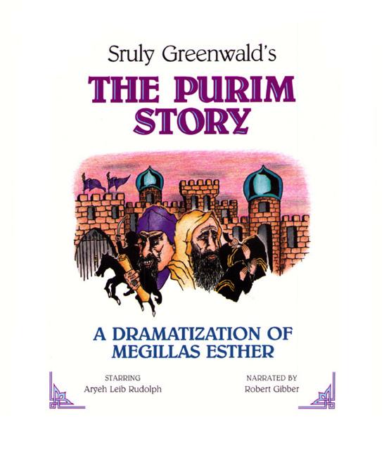 Purim-Story-CD-Yossi-Kirsch