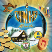 A Chanukah Miracle Rabbi Kirsch